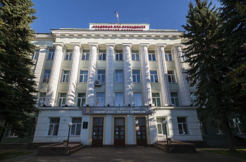 Нижегородский институт управления успешно прошел государственную аккредитацию