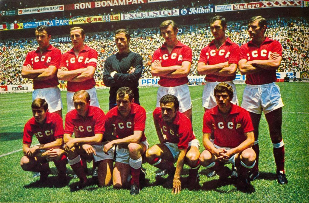Летопись чемпионатов мира: горькие 70-е