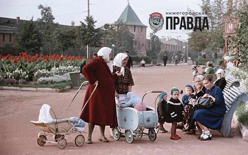 Город Горький в 1950-е. Гениальные фотографии Семена Фридлянда