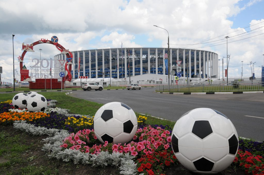 Стадион «Нижний Новгород» вошёл в ТОП-3 лучших спортивных арен