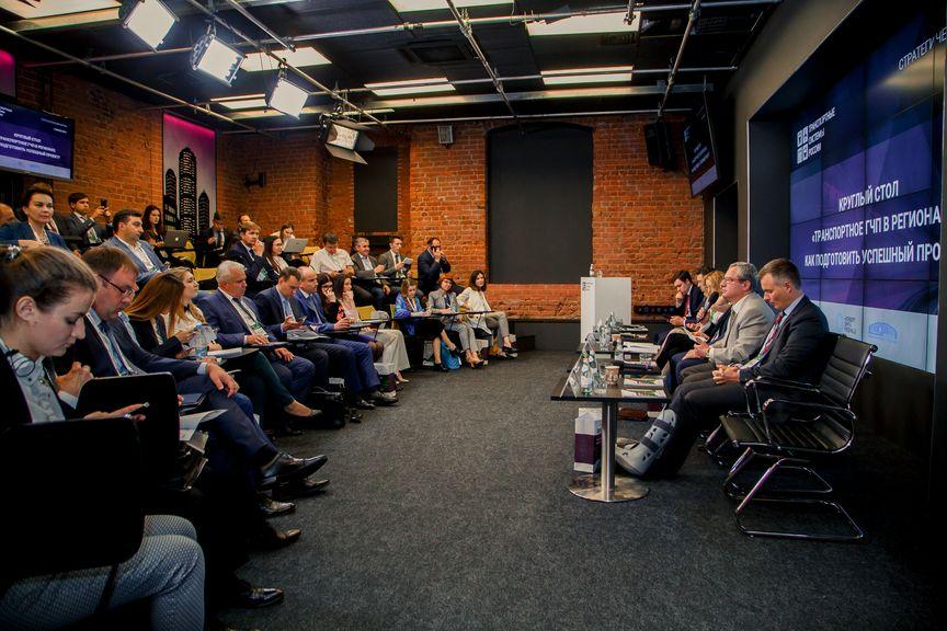 IV Стратегический форум «Транспортная инфраструктура России» состоится в Москве в сентябре
