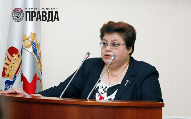 Доходы консолидированного бюджета Нижегородской области выросли