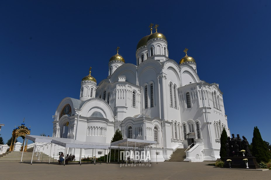 Эксперты прокомментировали распоряжение правительства РФ по развитию туристического кластера «Арзамас-Дивеево-Саров на 2019-2021 годы»