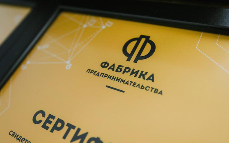 Глеб Никитин: «Нижегородская область – первый регион, где стартовал проект «Фабрика предпринимательства»