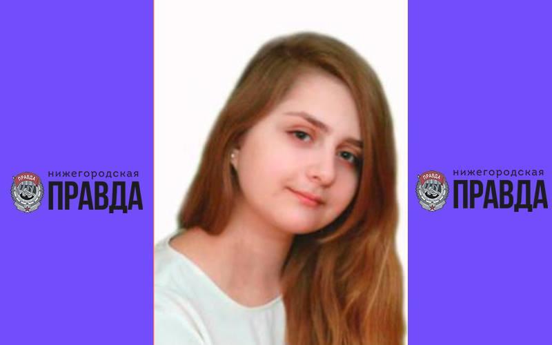 16-летняя девушка пропала в Нижнем Новгороде