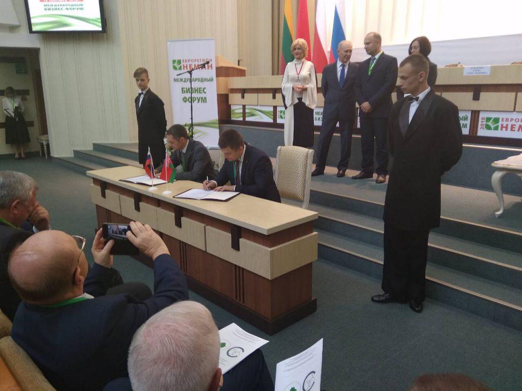 Нижегородские и белорусские предприятия подписали договор о сотрудничестве