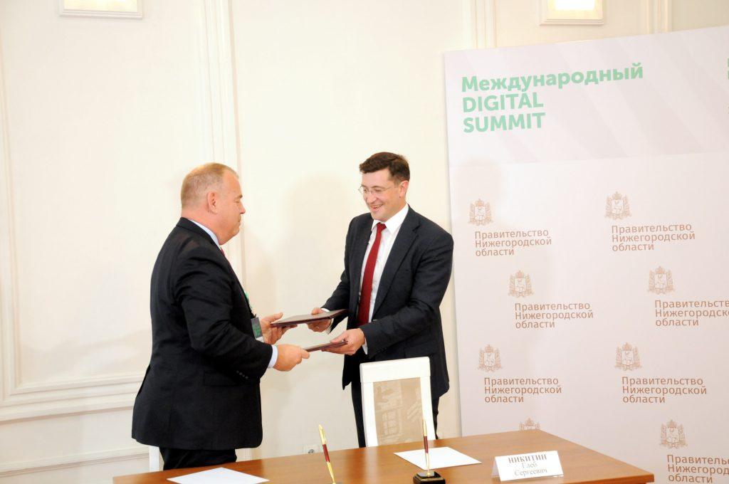 aa011f9e3f02 Нижний Новгород   Глеб Никитин подписал соглашение о сотрудничестве ...