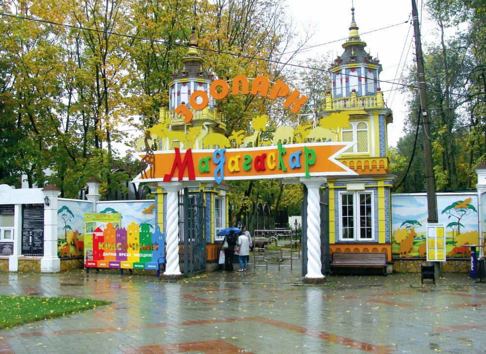 Городская администрация отказалась перезаключать договор аренды с инвестором ООО «Сормовский парк»