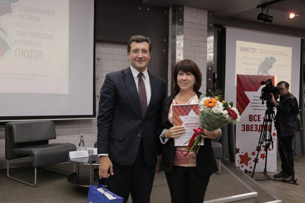 Глеб Никитин наградил победителей регионального конкурса «Все-звезды!»