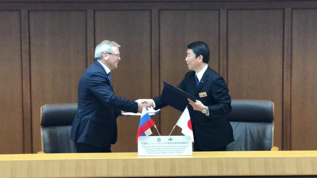 Представители японского бизнеса заинтересованы в развитии двустороннего сотрудничества с Нижегородской областью
