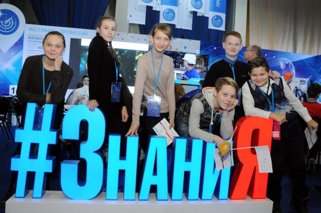 Фестиваль профессиональных проб для школьников «Билет в будущее» стартовал в Нижнем Новгороде
