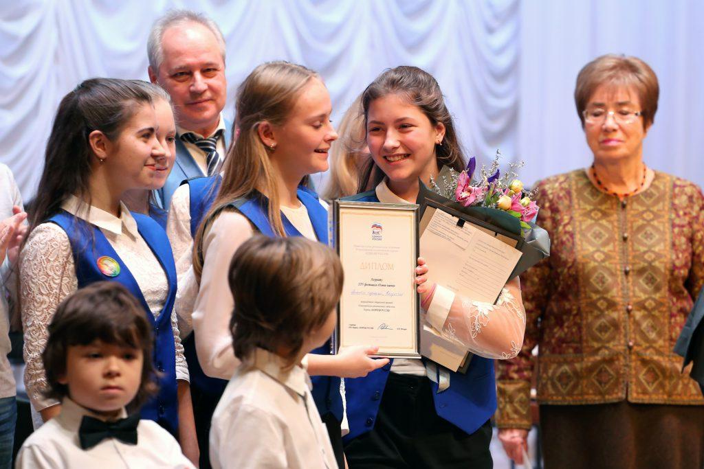 Лауреаты фестиваля «Новые имена» получили специальные призы «Единой России»