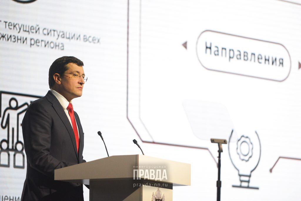 Глеб Никитин вошёл в ТОП-10 губернаторов России