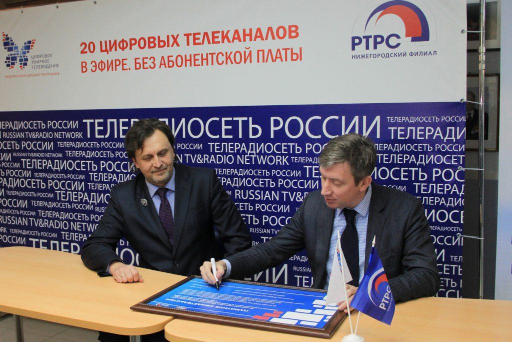 В Нижегородскую область полностью прошла «цифровизация»
