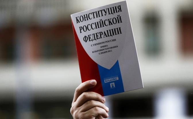 Четверо из пяти нижегородцев знакомы с инициативой президента России провести всенародное голосование по поправкам в Конституцию