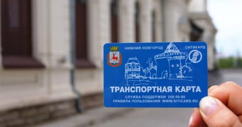 Транспортную карту «Ситикард» можно оформить в нижегородских салонах Tele2