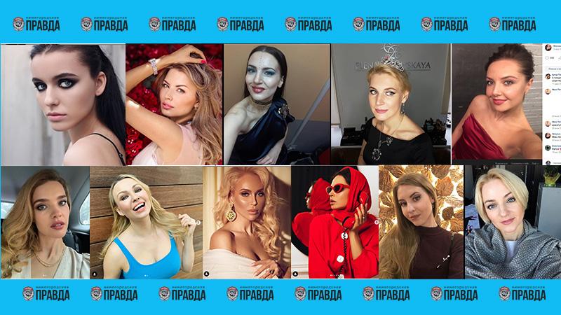 Топ-100 самых красивых девушек Нижнего Новгорода и их Instagram