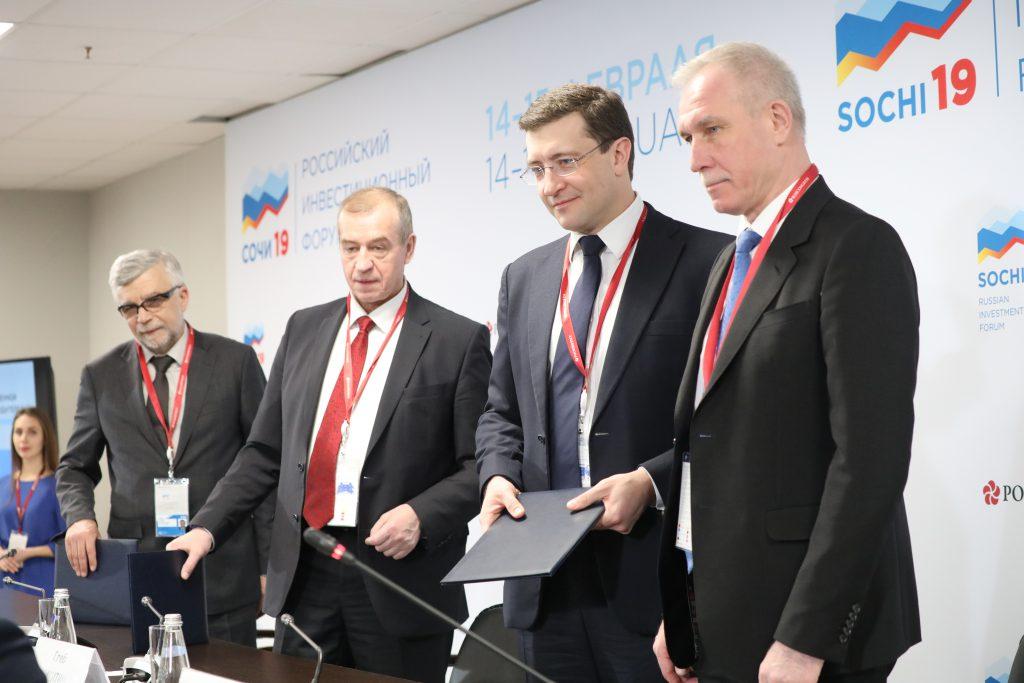 Пять главных итогов Российского инвестиционного форума для нижегородцев