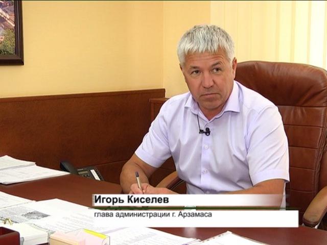 В Арзамасе задержан экс-глава администрации города