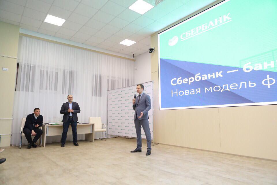 В Нижнем Новгороде обсудили новую модель финансирования жилья