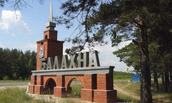 Председателя Земского собрания Балахнинского района подозревают в растрате 800 тысяч рублей