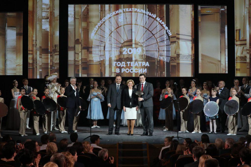 Ольга Голодец передала эстафету Всероссийского театрального марафона Приволжскому федеральному округу
