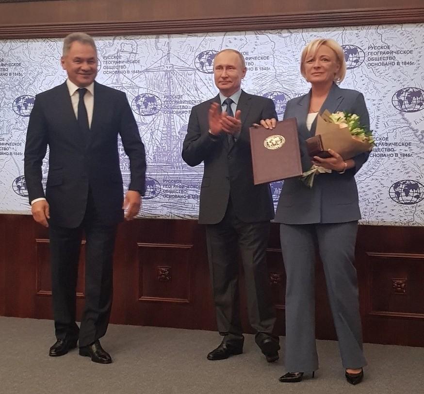 ПрезидентРФ Владимир Путин наградил нижегородское отделение Русского географического общества