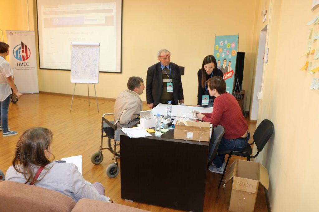 95 предпринимателей обучат социальному бизнесу вВыксе