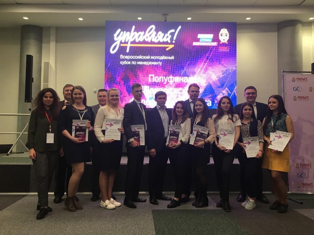 Восемь финалистов представят Нижегородскую область наКубке «Управляй!»