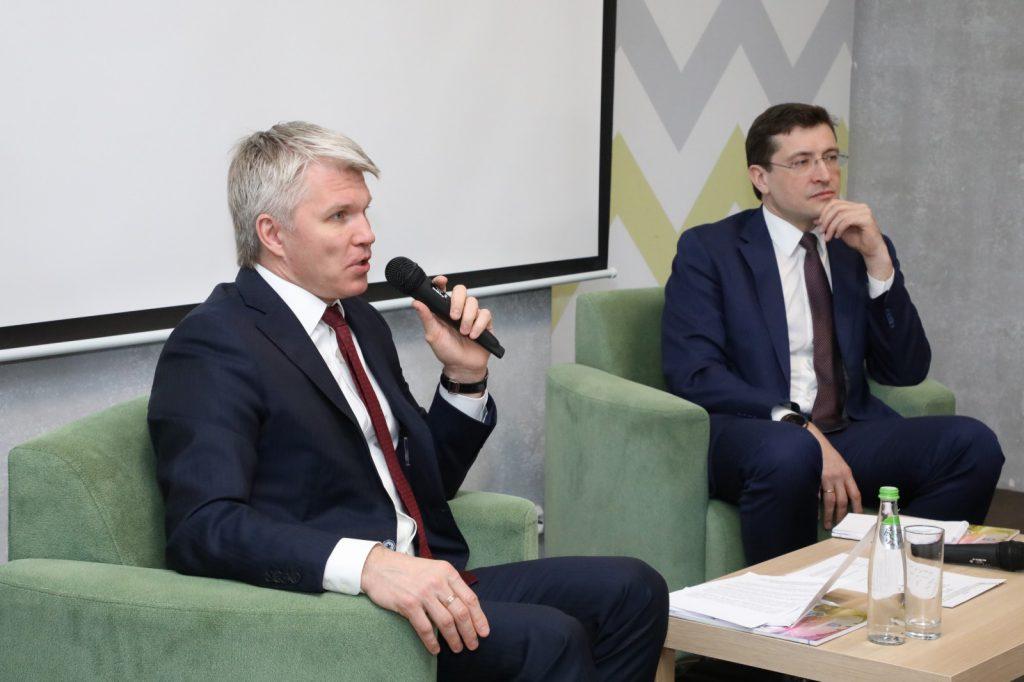 Глеб Никитин иПавел Колобков провели встречу спредставителями спортивной общественности региона