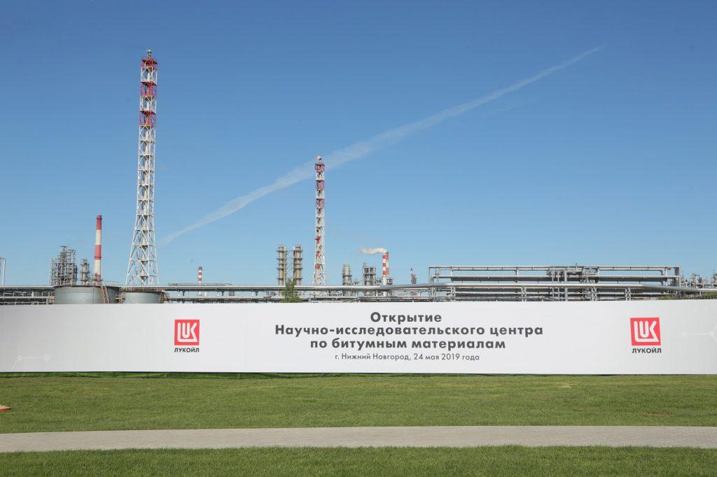 Глеб Никитин: «Новый центр вКстове поможет решить одну иззастарелых российских проблем— значительно улучшить качество дорожного покрытия»