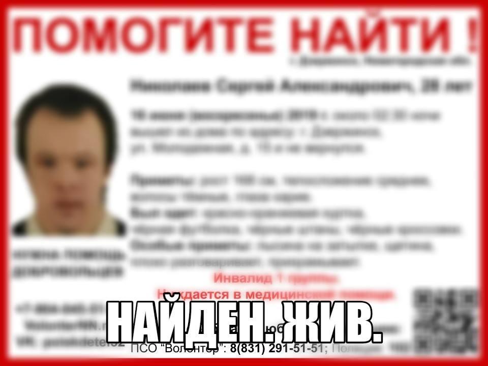Жив! Пропавший мужчина-инвалид найден в Нижегородской области