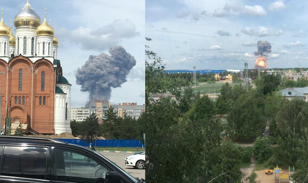 Доклад на тему мой город дзержинск 4878