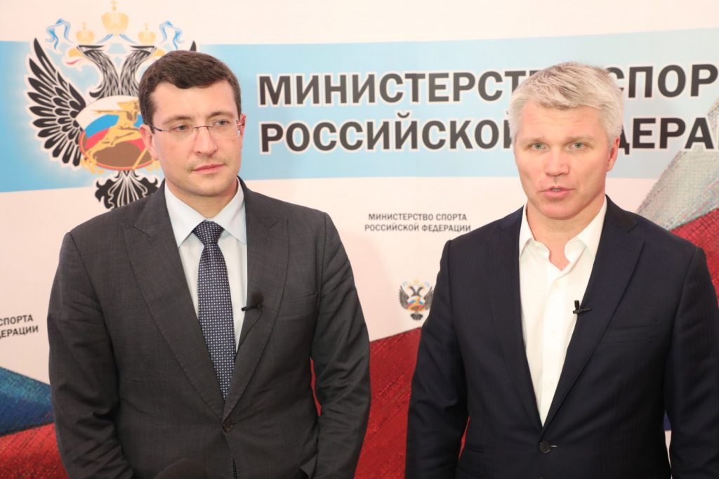 Павел Колобков иГлеб Никитин обсудили вопросы организации ипроведения международного форума «Россия— спортивная держава»