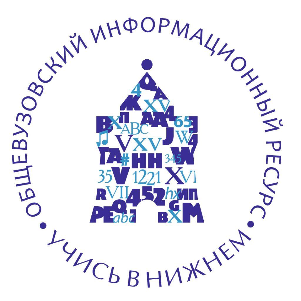 Общевузовская платформа для абитуриентов иихродителей «Study Volga» заработала врегионе