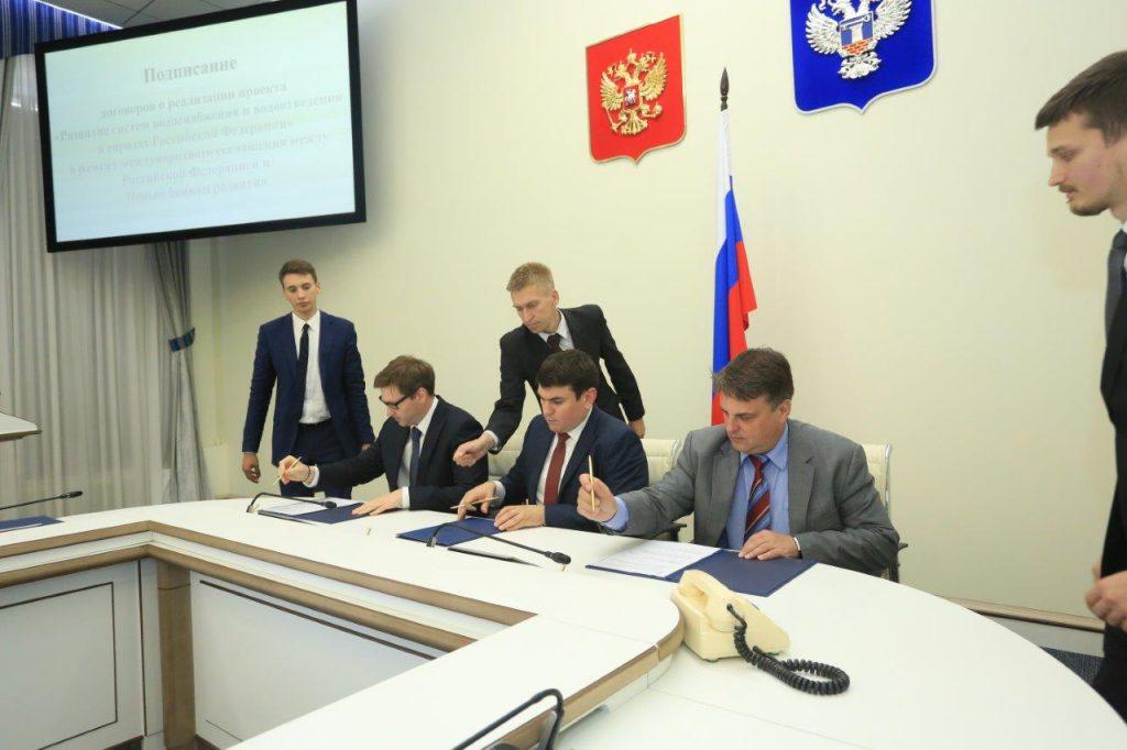 3,8 млрд рублей направят настроительство иреконструкцию систем водоснабжения Дзержинска