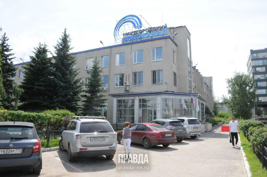 Бывший гендиректор «Нижегородского водоканала» объявлен в розыск