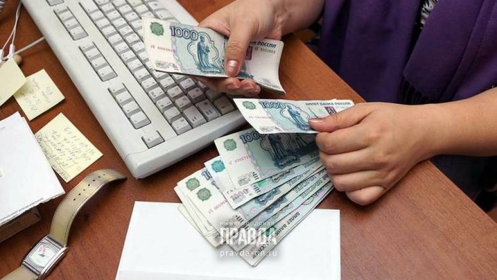 Нижегородцы будут получать выплаты и пенсии без документального подтверждения