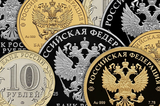 Банк России выпустит памятные монеты к 800-летию Нижнего Новгорода