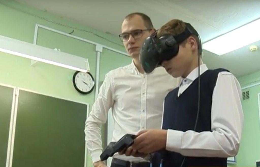 Вшколах региона появятся тренажеры виртуальной реальности
