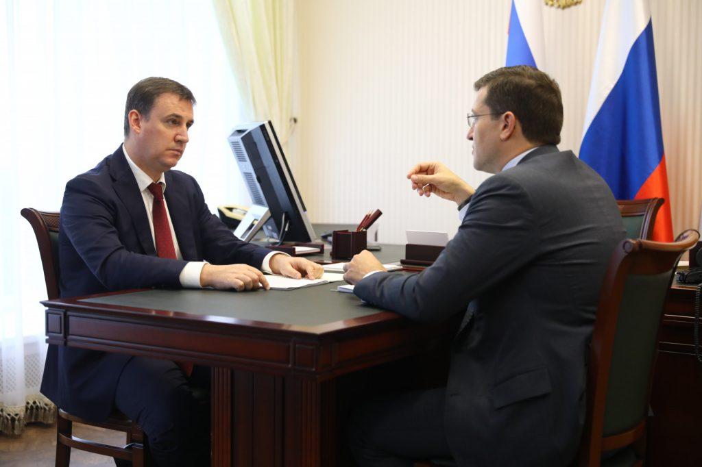Нижегородская область вдва раза увеличит экспорт АПК к2024 году