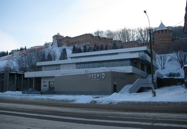 premio center