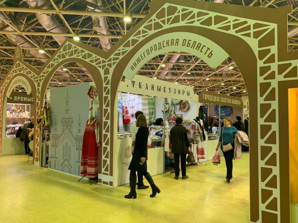 Более 20 нижегородских предприятий НХП представлены навыставке-ярмарке «Ладья. Зимняя сказка» вМоскве