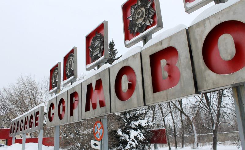 Пять краболовов планируют построить на заводе «Красное Сормово» в Нижнем Новгороде