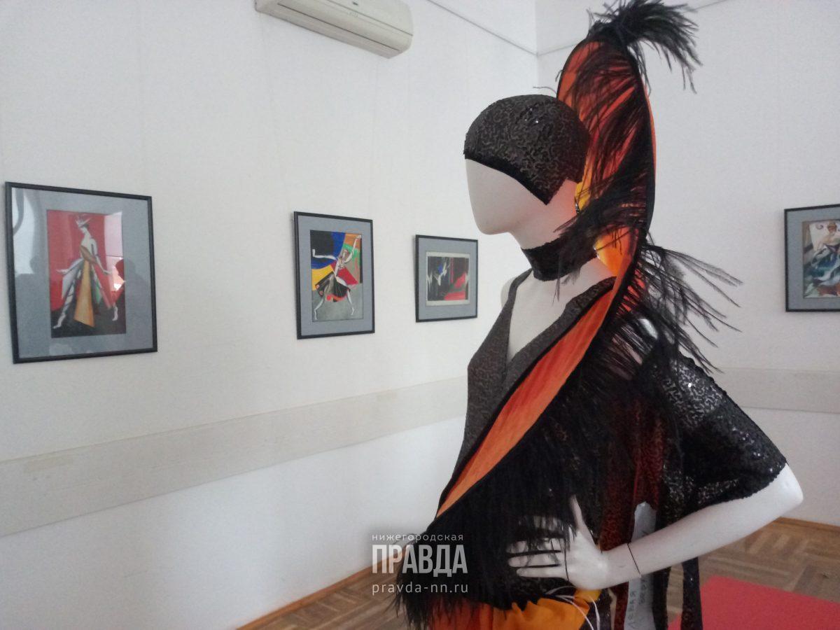 выставка Авангард костюм