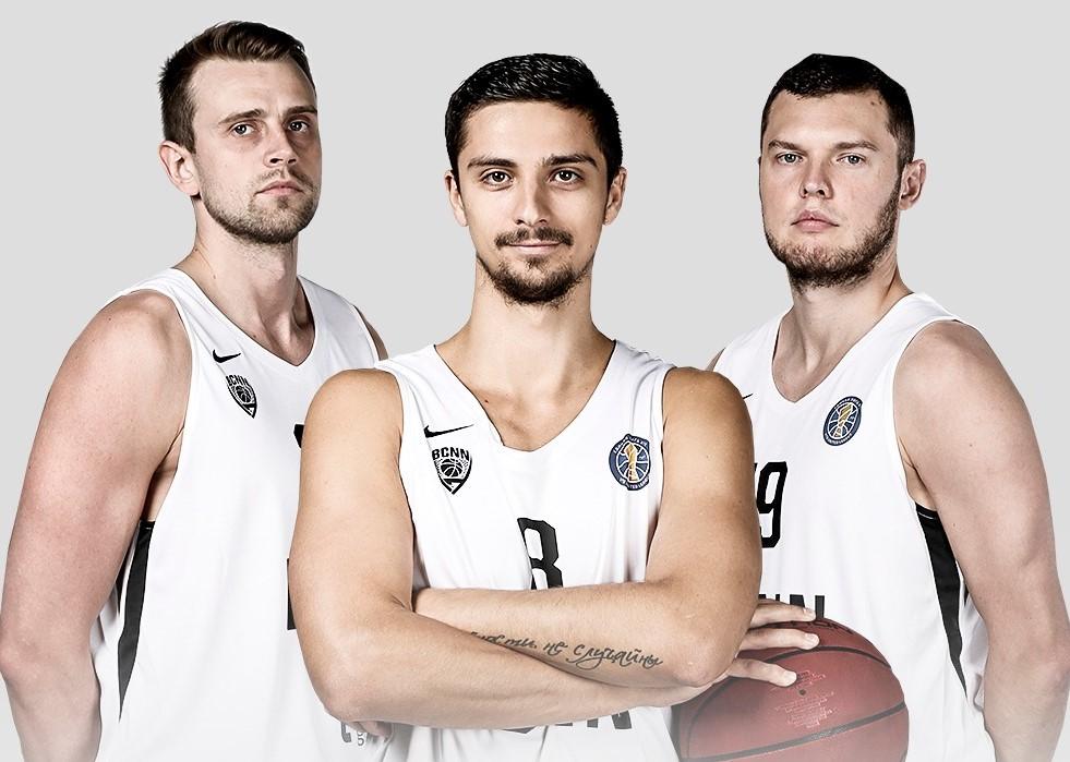 Три нижегородских баскетболиста вошли в состав сборной России