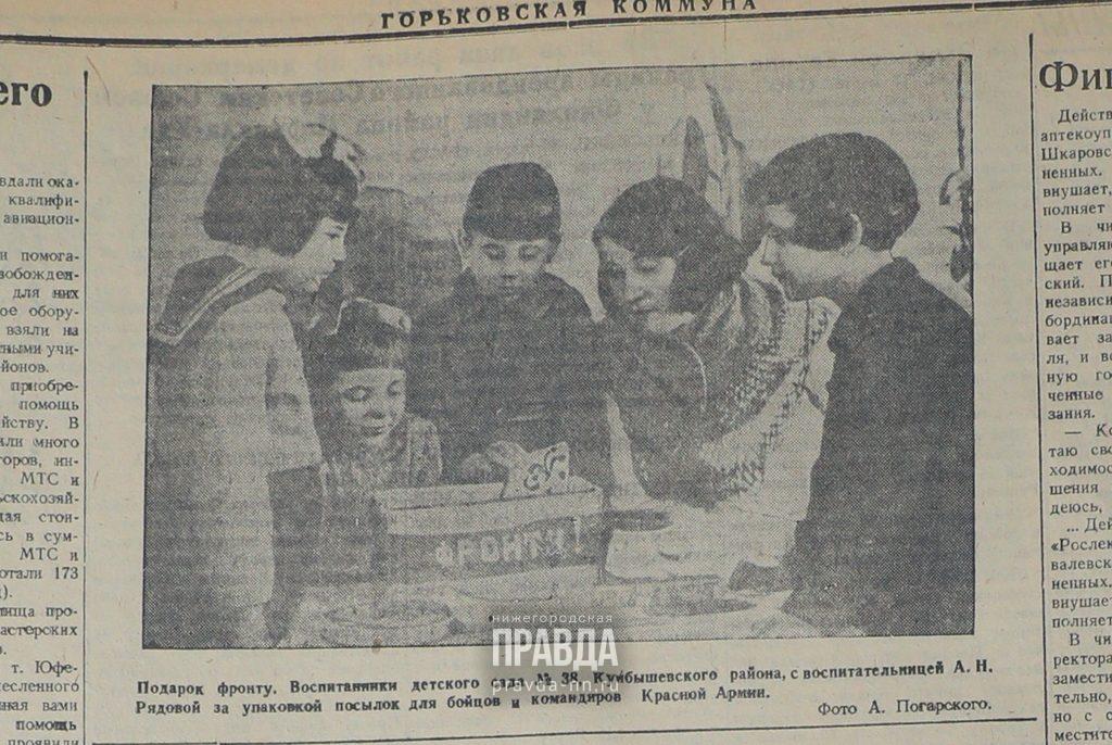 18 марта 1945 года: горьковские студенты изобрели станок