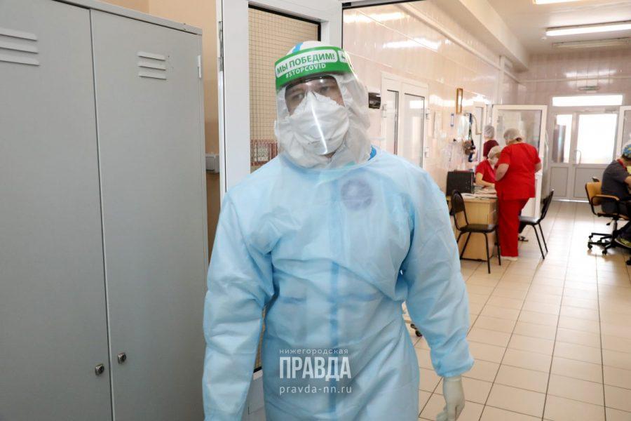районе не коронавирус больница коронавирус